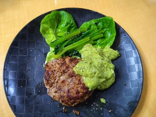Argan oil dip with avocado and perilla for hamburger